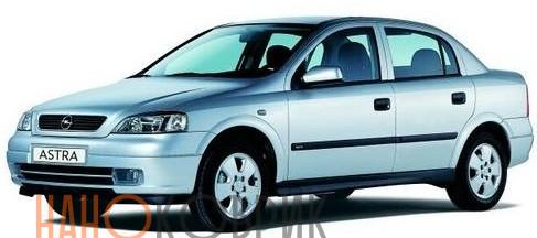 Автомобильные коврики ЭВА (EVA) для Opel Astra II седан 1998-2005