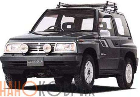 Автомобильные коврики для Suzuki Escudo I правый руль (3 двери) 1988-1997