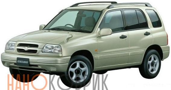 Автомобильные коврики для Suzuki Escudo II правый руль (5 дверей) 1997-2005