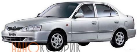 Автомобильные коврики для Hyundai Accent II седан 1999-2012