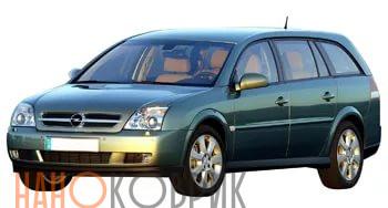 Автомобильные коврики для Opel Vectra III универсал (C) 2002-2008