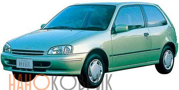 Автомобильные коврики для Toyota Starlet V правый руль (P90) (5 дв 2WD) 1995-1999