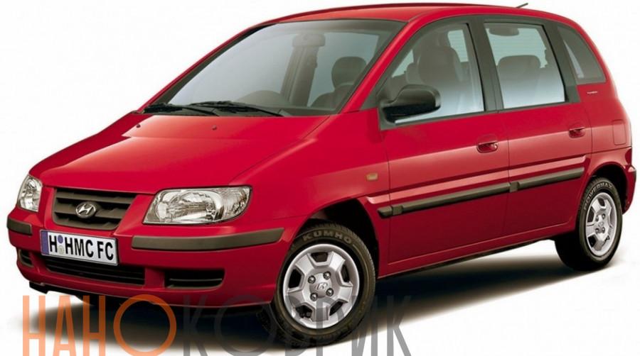Автомобильные коврики для Hyundai Matrix I правый руль 2001-2010