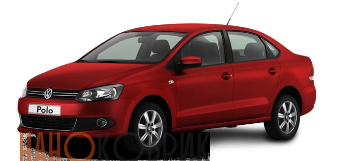 Автомобильные коврики для Volkswagen Polo V седан (Mk5) 2009-