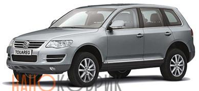 Автомобильные коврики для Volkswagen Touareg I (GP) 2002-2010