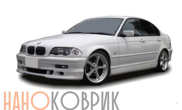 Автомобильные коврики для BMW 3 IV (E46 седан) 1998-2006