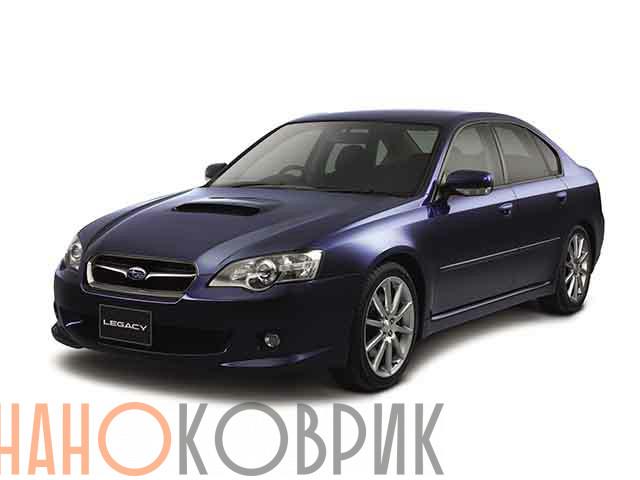 Автомобильные коврики для Subaru Legacy B4 IV правый руль седан (BL) 2003-2009