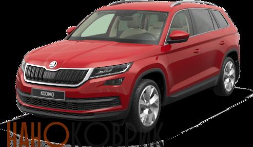 Автомобильные коврики для Skoda Kodiaq I (NS7) 2016-