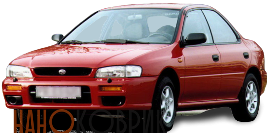 Автомобильные коврики для Subaru Impreza I  седан (GC) 1996-2000