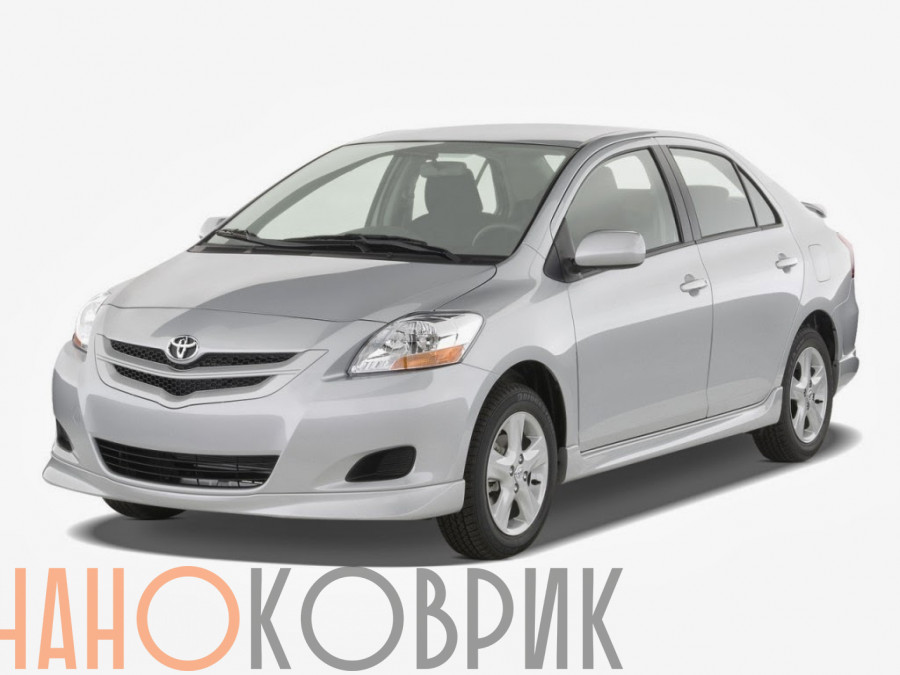 Автомобильные коврики для Toyota Belta I правый руль (XP90 2WD) 2005-2012
