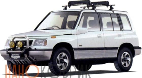 Автомобильные коврики для Suzuki Escudo I правый руль (5 дверей) 1988-1997