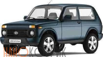 Автомобильные коврики для Lada Niva Urban I (2121) 2014-