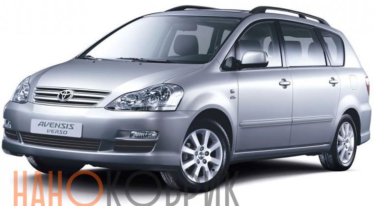 Автомобильные коврики для Toyota Avensis Verso II (M20 5 мест) 2001-2009