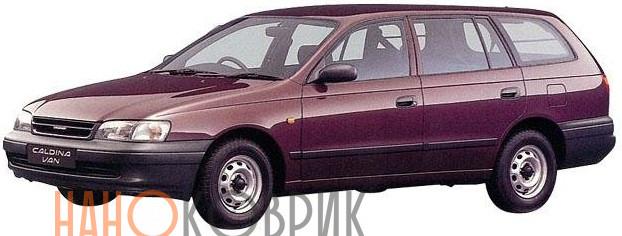 Автомобильные коврики для Toyota Caldina I правый руль (T196-199) 1992-2002