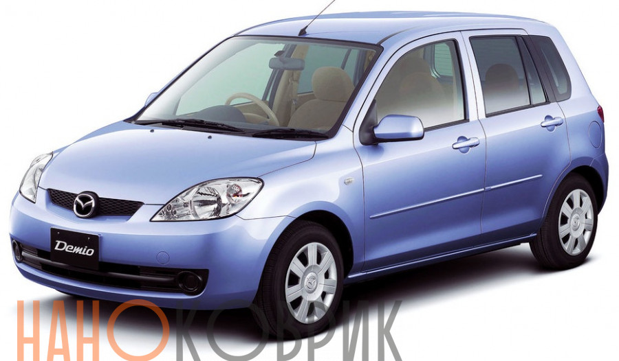 Автомобильные коврики для Mazda Demio II правый руль рестайлинг (DY) 2005-2007
