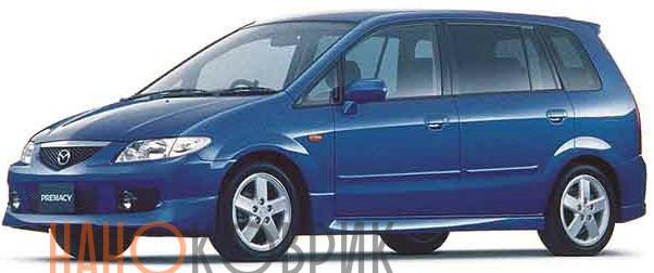 Автомобильные коврики для Mazda Premacy I правый руль (CP) (5 мест) 1999-2005