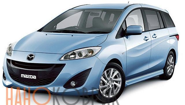 Автомобильные коврики для Mazda Premacy III правый руль (CW) (5 мест) 2010-2018
