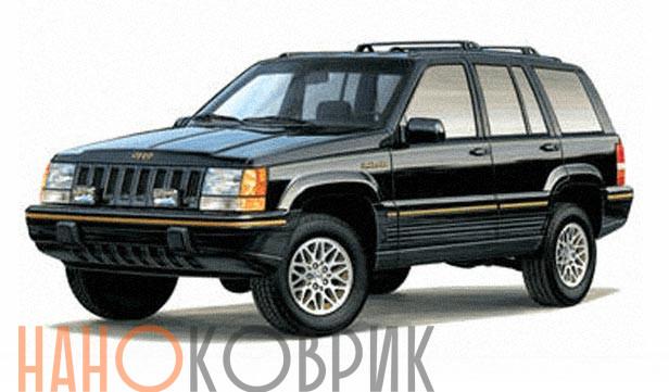 Автомобильные коврики ЭВА (EVA) для Jeep Grand Cherokee I  рестайлинг (ZJ) 1995-1998