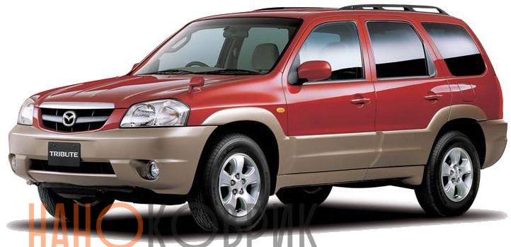 Автомобильные коврики для Mazda Tribute I правый руль (EP) 2000-2005