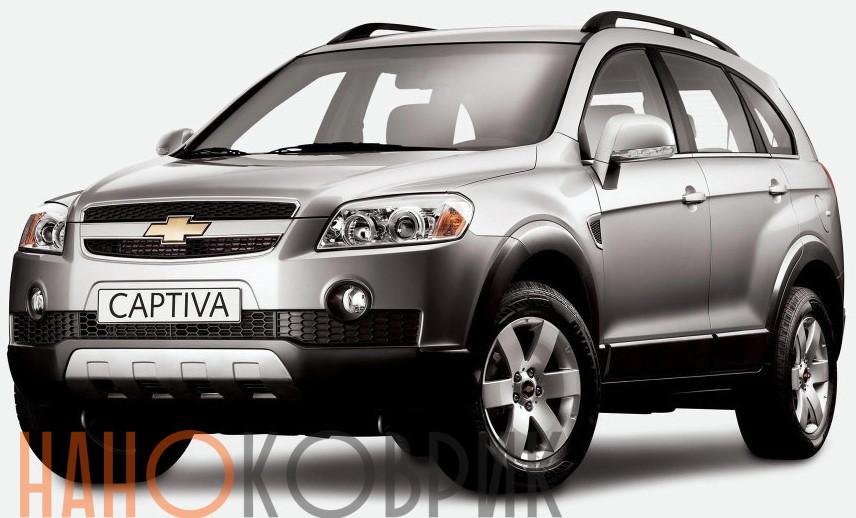 Автомобильные коврики ЭВА (EVA) для Chevrolet Captiva I  (7 мест) 2006-2011